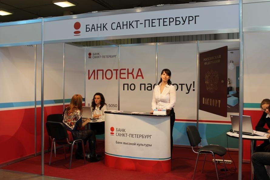 Банк санкт петербург инвестрбанк