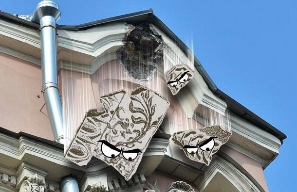 Самые опасные фасады Петербурга - в Центральном районе, особенно на Гончарной