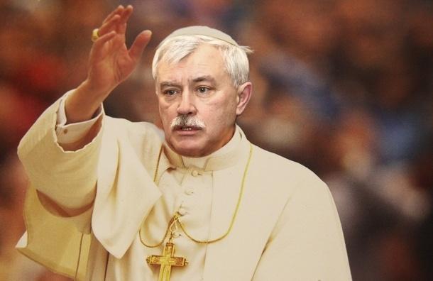 Католический папа и православный губернатор Полтавченко: как они похожи