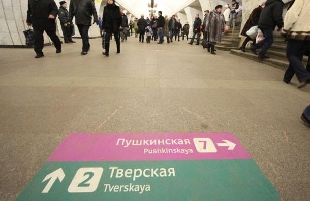 «В московском метро появились элементы напольной навигации. Вы уже видели напольные указатели на станциях метро?» - опрос
