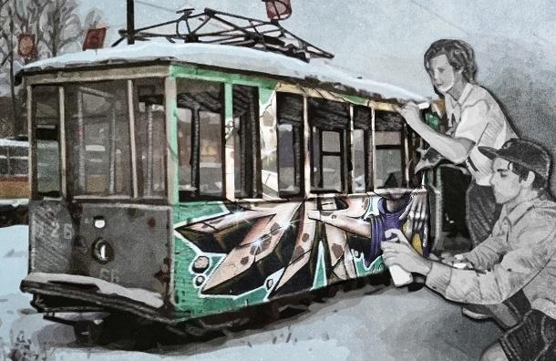 Петербургские власти на граффити наживаются, а обычные горожане воротят от него нос