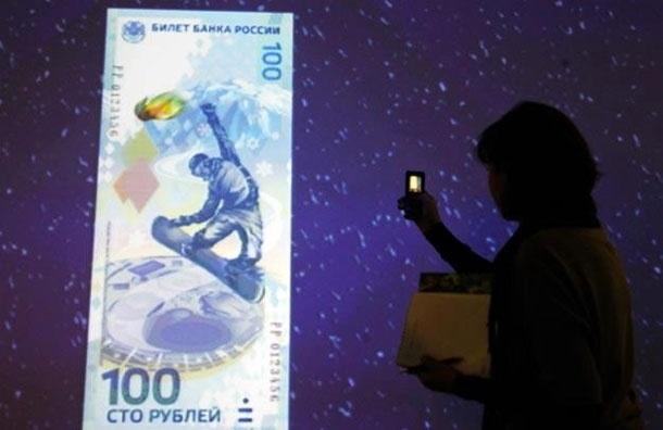 Правящая вертикаль. В России появятся вертикально ориентированные 100-рублевые купюры