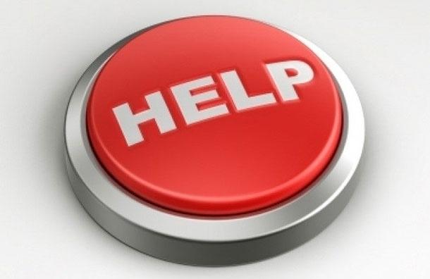 Нужна помощь: благотворительному фонду, хоспису и выставке