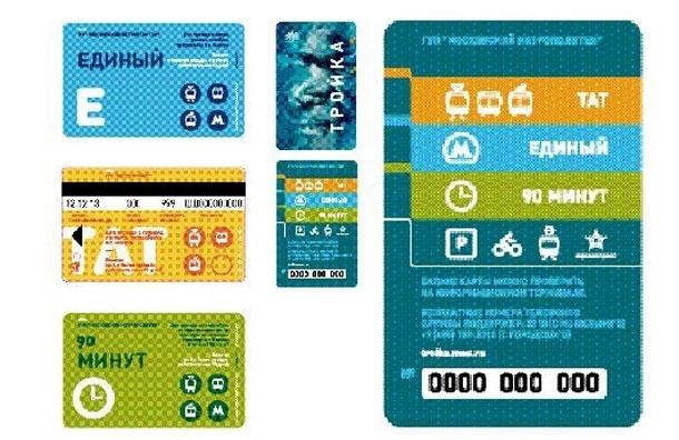 Сколько стоят и как правильно пользоваться новыми билетами на городской общественный транспорт