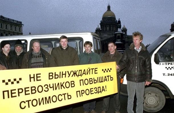 ГЛОНАСС и страховка подняли цену за проезд в московских маршрутках