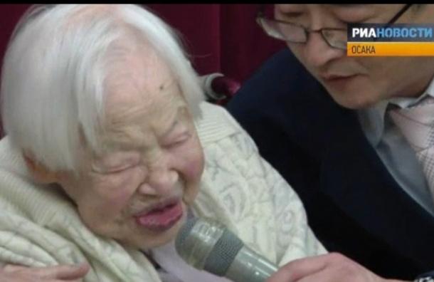 Старейшей женщине мире сегодня исполняется 115 лет - как она выглядит