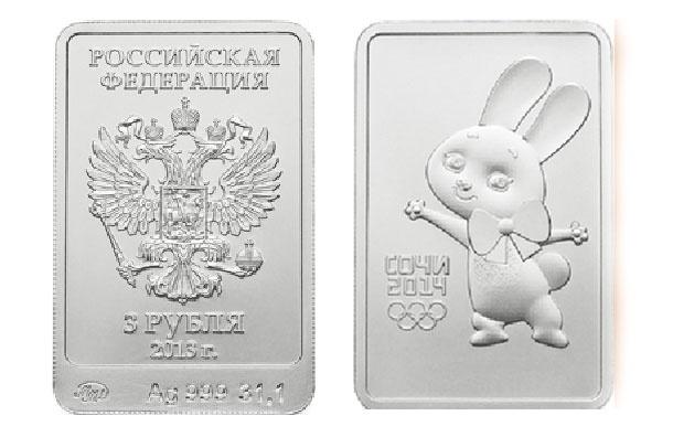 Выпускаются новые деньги в честь Олимпиады в Сочи
