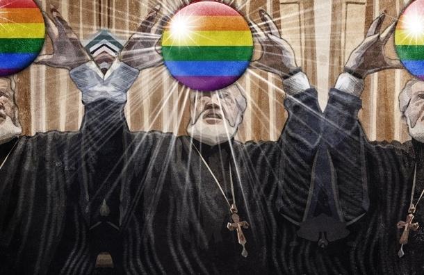 Я гей и я христианин