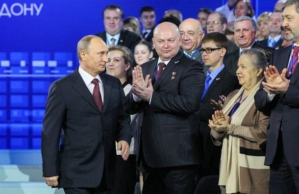 Что сказал Путин. Президент России на конференции Народного фронта. Часть 2