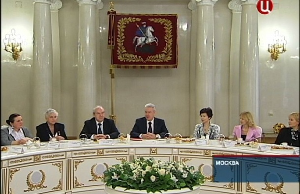 Собянин поздравил женщин - лауреатов премии города Москвы с 8 Марта