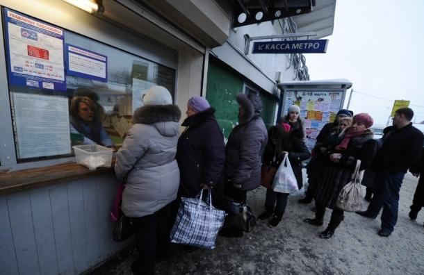 Билеты на метро будут продавать в железнодорожных кассах