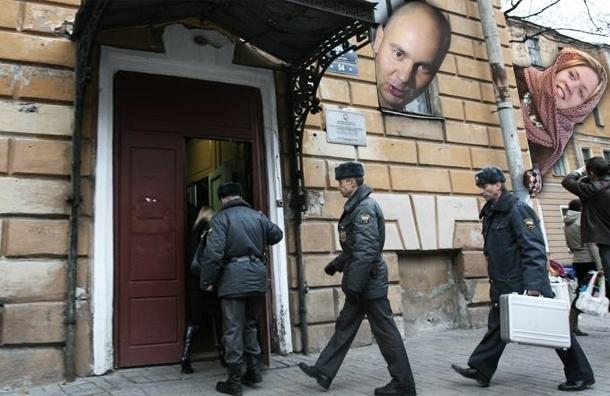 «Болотное дело» пришло в дом к петербургским оппозиционерам