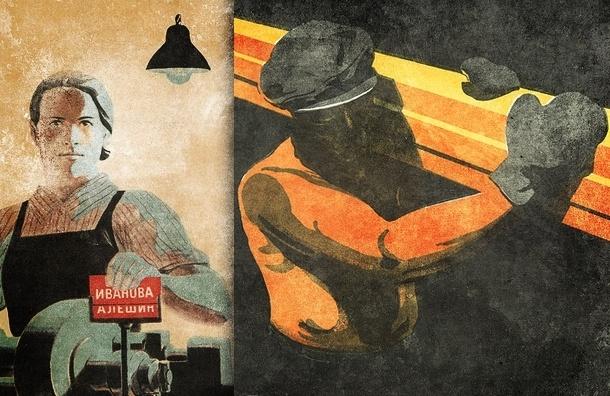 Одиннадцать историй о том, как петербуржцы променяли офис на работу руками