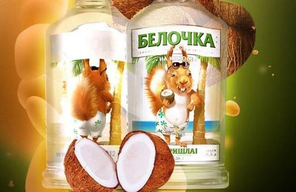 В бутылке «Белочка: Я пришла! На кокосе» нашлось стекло. Цена бутылки может составить 100000 руб