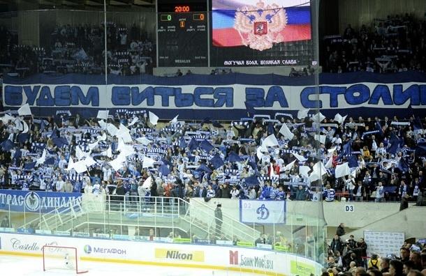 Московское