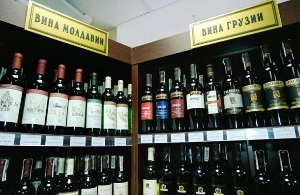 Двести видов грузинского вина могут появиться в России