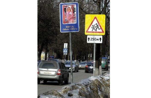 ДТП на юге Москвы. Иномарка на переходе сбила девочку
