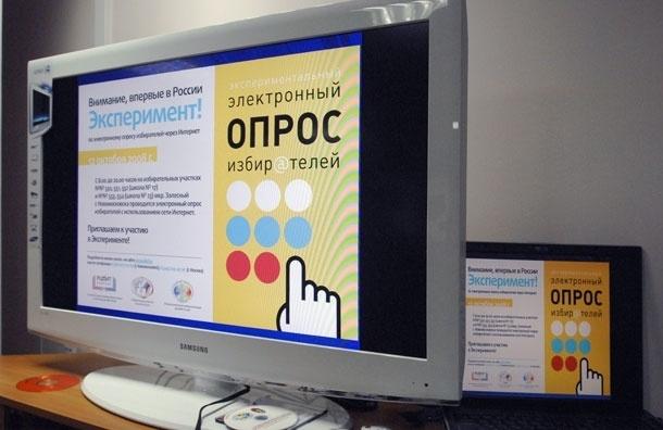 Россияне против. Опрос показал, что 87% граждан против однополых браков и гей-парадов