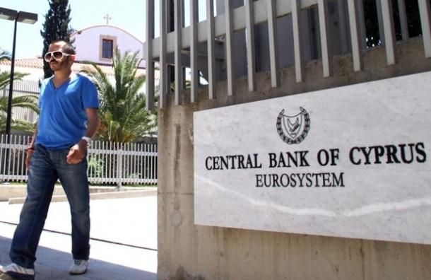 Парламент Кипра проголосовал против нашумевшего налога на депозиты