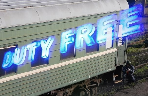 В российских поездах появятся магазины duty free