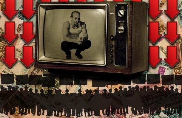 Раньше люди были без ума от Путина, а теперь его фанаты исчезли