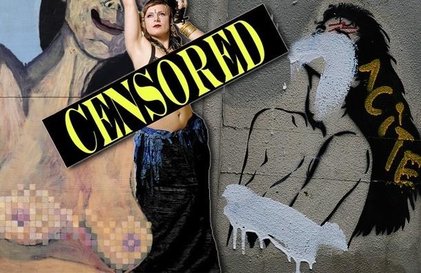 Петербург, запрещая эротическое искусство, катится к концу света