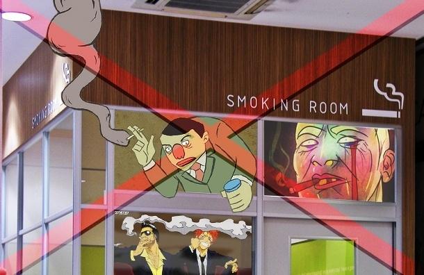 Петербургские работодатели готовятся к антитабачному закону: курительные кабинки не поставят, хотя закон требует