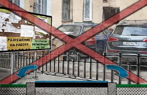 Идеи по благоустройству Петербурга: от декоративных камней до войны автомобилистам