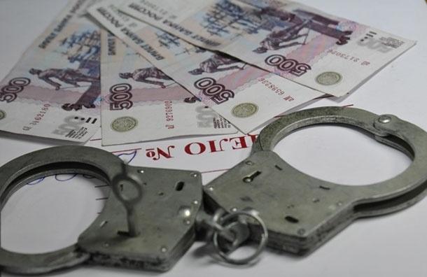 Мошенники на пять миллионов. Арестованы два зампрефекта ЮАО Москвы