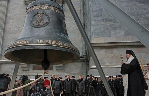 Полуденный выстрел с Петропавловки будет проходить под благовест Исаакиевского собора