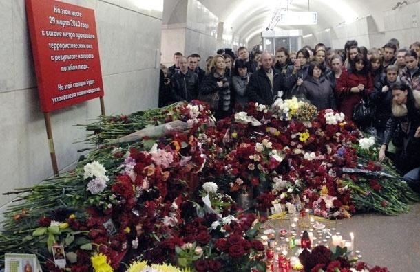 Москва помнит. Теракт на «Лубянке» и «Парке культуры» произошел три года назад