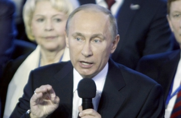 Что сказал Путин. Президент России на конференции Народного фронта