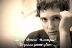 Фаната «Зенита» Мареша убил мастер единоборств: подозреваемый задержан