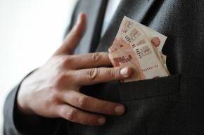 Смольный утвердил список чиновников, наиболее страдающих от соблазнов коррупции
