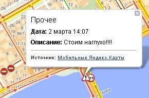 На Васильевском острове транспортный коллапс: «Стоим наглухо!»