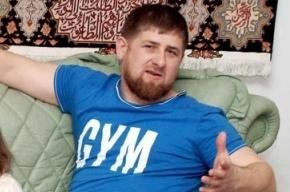 Рамзан Кадыров назначил подписчика из Instagram на должность министра