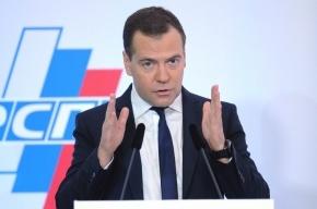 Медведев хочет создать офшор на Дальнем Востоке