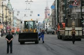 К саммиту G20 в Петербурге отремонтируют Невский проспект