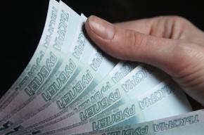 Средняя зарплата в Петербурге составляет 32 618 рублей