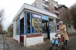 Полтавченко не разрешил вернуть ларьки в центр Петербурга