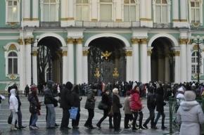 Православные помолились в Эрмитаже и поскандалили с охраной