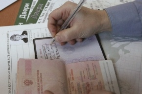 Испания хочет пускать россиян без виз