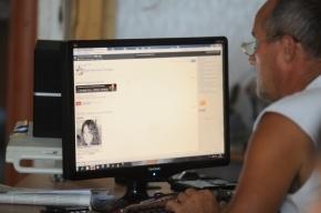 Украина получила кириллический домен .укр в мережі Інтернет