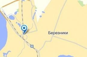 В Пермском крае произошел выброс хлора: 26 пострадавших