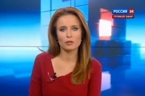 Телеканал «Россия 24» извинился перед «Государственной дурой»