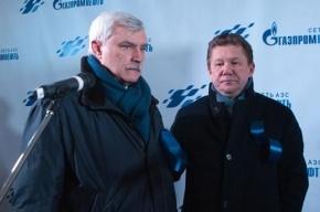 СМИ: «Газпром» начал переезжать в Петербург