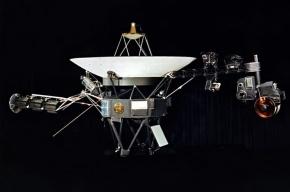 Аппарат, созданный человеком, впервые покинул пределы Солнечной системы