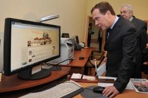 Медведев расстроился из-за того, что в «Фейсбуке» к нему обращаются «Димон»