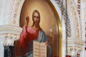 Петербуржцу, облившему краской иконы в ХХС, запретят посещать церкви
