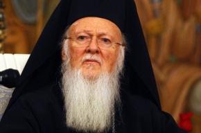 Вселенский патриарх впервые за 1000 лет посетит интронизацию папы Римского